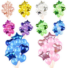 14Pcs 12inch Colorful Latex Balloon with18inch Star Heart Foil Balloons  Wedding Decoration Happy Birthday Party Supplies