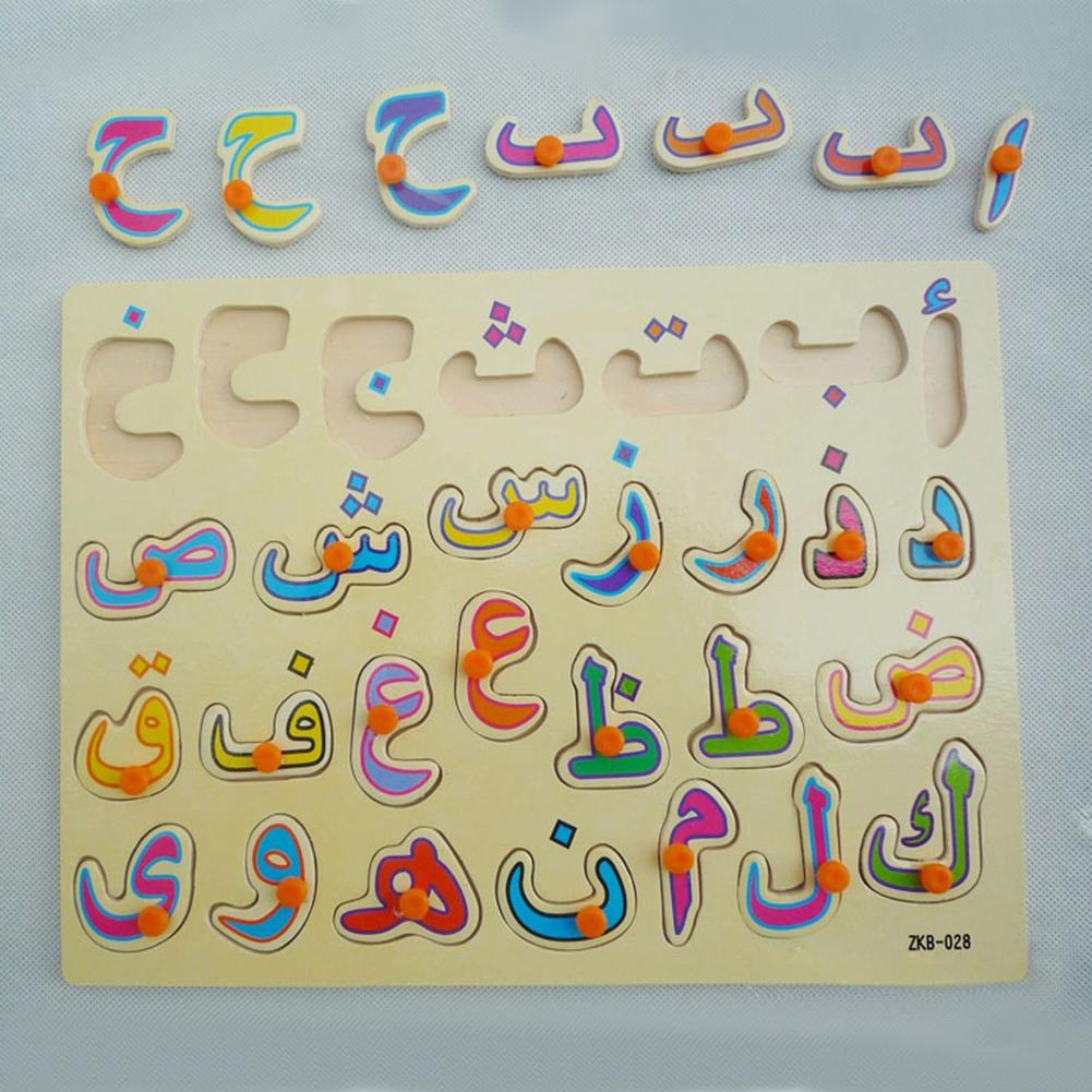 Wooden Arabic Alphabet Animal Vehicle Jigsaw Puzzles Early Educational Kids Toy Baby Infant Early Head Start Training Toys Gifts