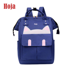 2019 Fashion Mummy Backpack Maternity Cute Baby Diaper Bag Multifunction Mommy Large Capacity Nursing Care