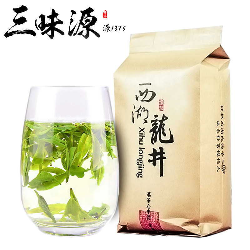 2019 Premium Dragon Well Chinese Xi Hu Tea Green Spring Cha