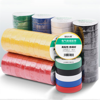 (10 roll/lots)Flame Retardant Electrical Insulation Tape High Voltage PVC Electrical Tape Waterproof Self-adhesive 9m zhishunjia electrical pvc insulation adhesive tape green
