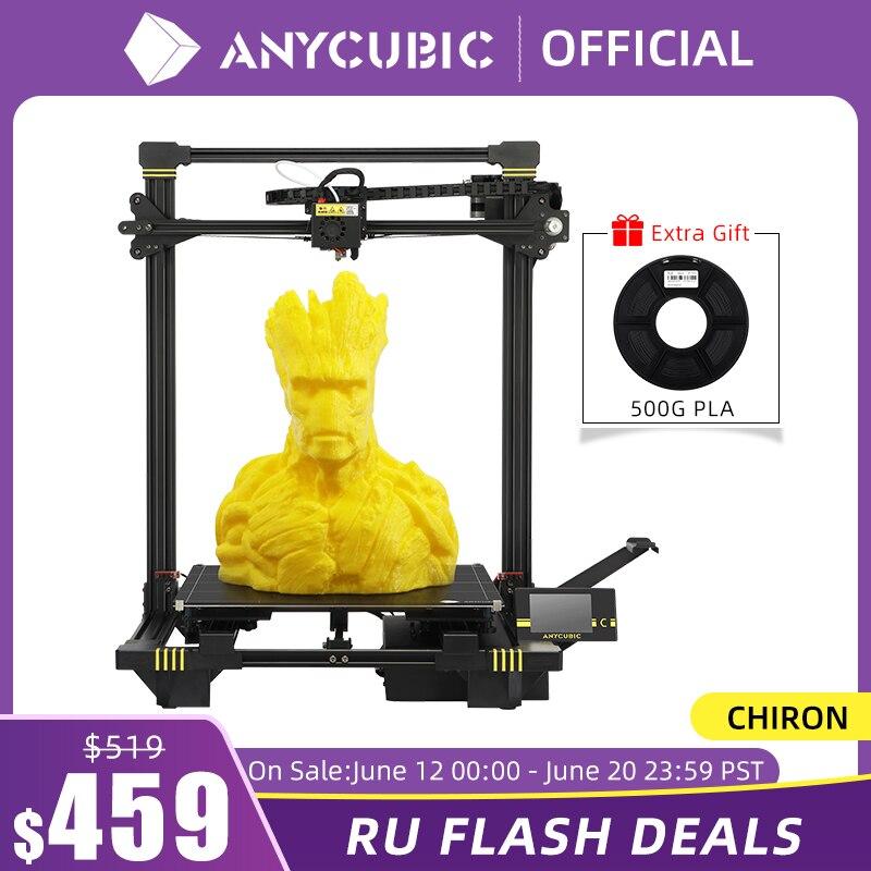 3D принтер ANYCUBIC Chiron, большой объем сборки: 400*400*450 мм, матрица с автоматическим выравниванием FDM 3D принтер s