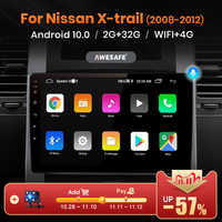 AWESAFE-Radio Multimedia PX9 con GPS para coche, Radio con reproductor de vídeo, No 2 din, Android 2007, 2GB + 32GB, para Nissan x-trail t31