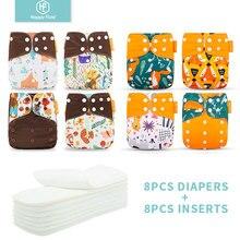 HappyFlute, 8 подгузников и 8 вкладышей, детские тканевые подгузники, один размер, Регулируемые моющиеся многоразовые тканевые подгузники для маленьких девочек и мальчиков