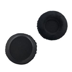 Image 3 - KQTFT 1 Pair of Velvet Replacement Ear Pads for Philips Fidelio X2HR X 2HR X 2HR Headset EarPads Earmuff Cover Cushion Cups