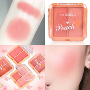 Natural Long Lasting Matte Blush Palette Moisturizing Non-blooming Peach Rouge No Fade Fashion Face Makeup Cosmetic TSLM1