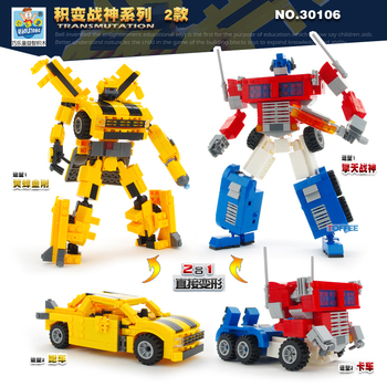 2-in-1 Transformation Wasp God of War Robot Building Blocks assembly set diy technic block toys Children education boy Gifts image