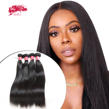 Wholesale Price Human Hair Bundles Straight Brazilian Raw Virgin Hair