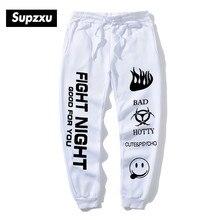 SUPZXU Мода высокая талия принт длина до щиколотки брюки белый уличная одежда брюки бегуны мужчины женщины хип хоп осень зима брюки