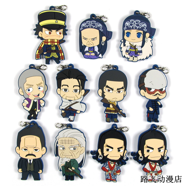 Golden Kamuy Original Japanese Anime Figure Rubber Silicone Mobile Phone Charms/key Chain/strap