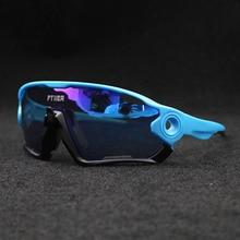 5 Lens Polarized Cycling Glasses Running Riding UV400 Bike Sunglasses Outdoor
