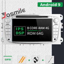 IPS DSP 8 Core 4GB 64G 2din Android 9 autoradio multimédia pour Ford Focus 2 3 mk2 Mondeo 4 Kuga Fiesta transiconnect S-MAXC-MAX(China)