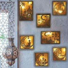Eid Mubarak-Ramadan Mubarak de madera hecho a mano, decoración de farol, Kareem musulmán, fiesta, regalos