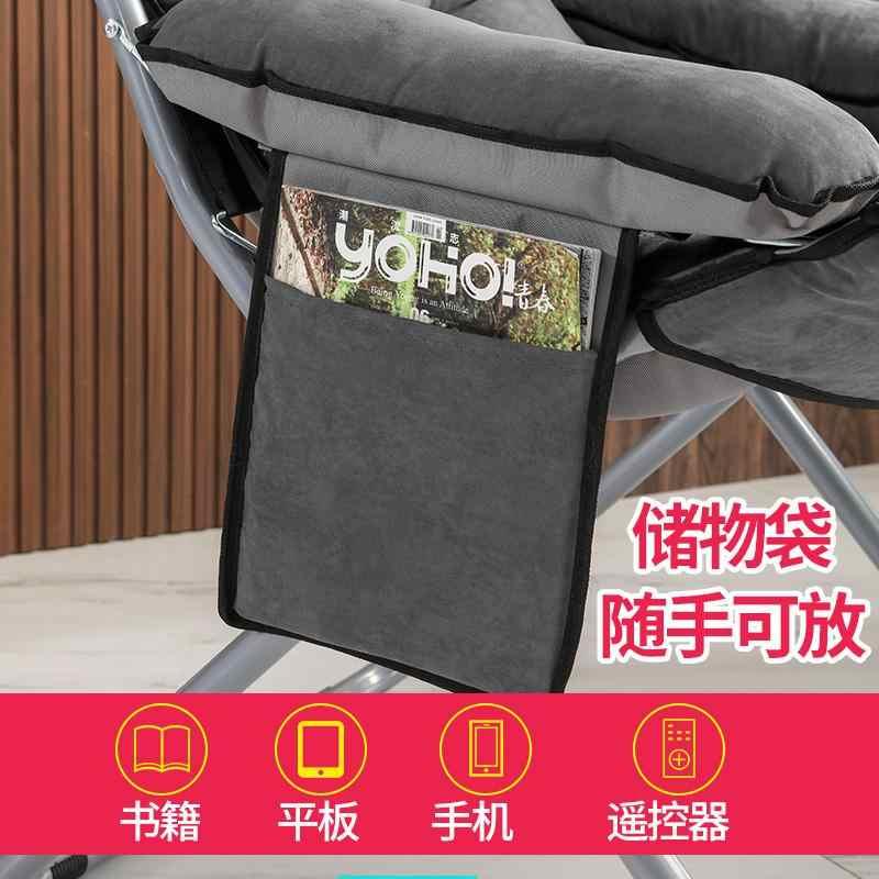 Домашний компьютерный стул современный простой ленивый стул для общежития диван-стул студенческий школьный стол кресло для спальни
