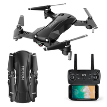 5G WiFi FPV Camera Drone 2K HD GPS Positioning RC Helicopter Drone Smart Follow Foldable Quadcopter Aircraft Professional Dron