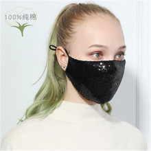 Mask Respirator Sequin Shining Washable Mouth Unisex Cotton Dazzling Party