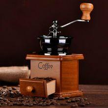2020 Vintage Manuelle Handkurbel Holz Metall Kaffee Pfeffer Kraut Mühle Spice Grinder Einstellbar Grobheit Kaffee Hand Grinder