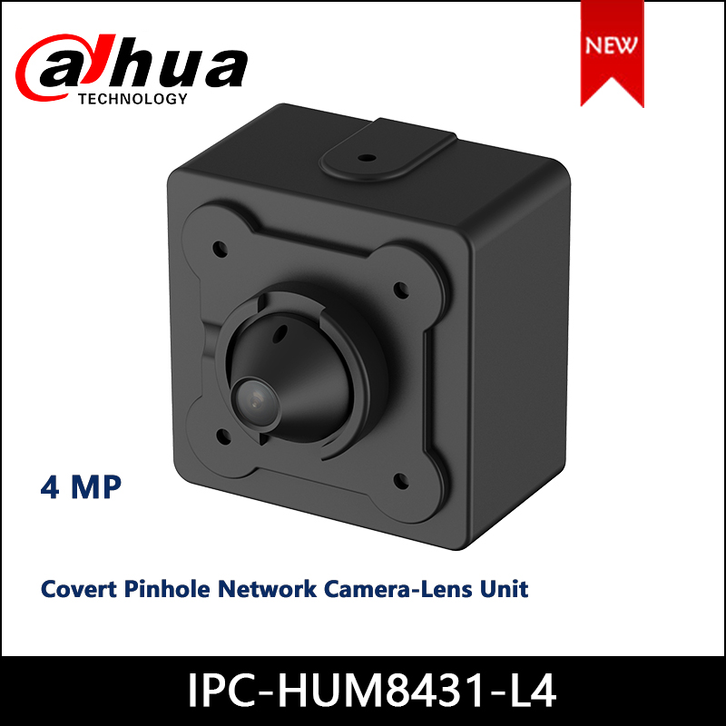 Dahua IPC-HUM8431-L4 4MP Covert Network Camera-Lens Unit Working Together With IPC-HUM8431-E1