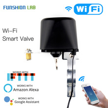 Wifi Smart Valve Home Automation System Valve Control for Gas Or Water Voice Control Work With Alexa Echo Google Home