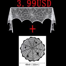 OurWarm 40 inch Black Lace Spider Web Table Cloth Table Decoration Halloween Decorations for Home Horror House Halloween Product ourwarm 1pc halloween table cloth party table decoration spider web lace design rectangle tablecloth with ghost party decoration