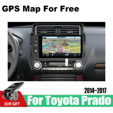 все цены на ZaiXi Android Car 2 din multimedia GPS Navigation For Toyota Land Cruiser Prado 150 2014~2017 vedio stereo Radio audio video map онлайн