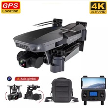 Gps-Drone Quadcopter Gimbal Dual-Camera Professional Sg907pro with 4K HD 5G WIFI RC Foldable