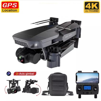 SG907Pro GPS Drone with 4K HD Dual Camera Professional 2-Axis Gimbal 5G WIFI RC Foldable Quadcopter Toy Gift
