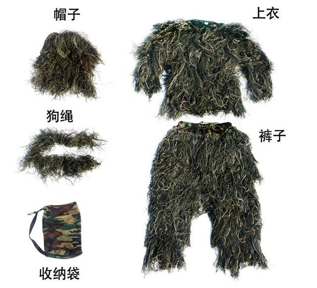 Children Kids Hunting clothes 3D maple leaf Bionic Ghillie Suits Yowie sniper Camouflage Suit birdwatch airsoft Camouflage Set 5
