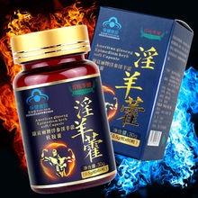 цена на High-quality pure Horny Goat Weed(Epimedium) extract 70% Icariins powder,herba epimedii ,yin yang huo,free shipping