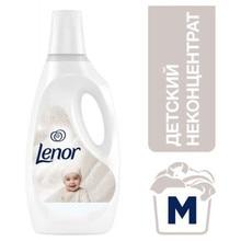Кондиционер для белья «Детский» Lenor, 2 л