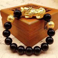 Real 24K Yellow Gold Bracelet /Man Woman 3D Lucky Pixiu Link 10mm Maxim Bead Chain