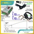 Двойной 1.1m 3/ч электронный регулятор с горячим газом имеет широкий диапазон охлаждения  отлично подходит для контроля температуры