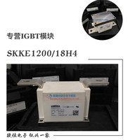 SKKE1200/22H4 SKKE1200/22H4 SKKH1200/16-in Auto-Schalter & Relais aus Kraftfahrzeuge und Motorräder bei