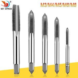 5pcs Hss Machine Screw Thread Metric Plug Tap Screw Taps 3mm 4mm 5mm 6mm 8mm M3-M8 Set Kit Screw Thread Tap Drill M3 M4 M5 M6 M8