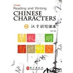 Czytanie i pisanie chińskich znaków dla cudzoziemców student i podręcznik dla dorosłych -