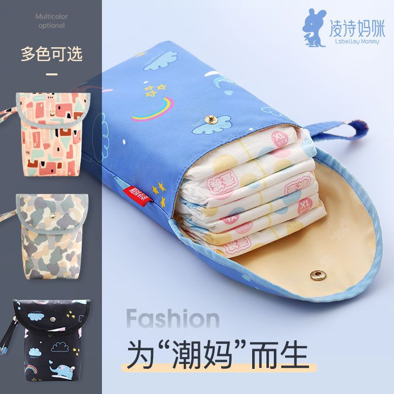 Ling Poetry Multi-functional Infant Diaper Storage Bag Baby Baby Diapers Storage Bag Diaper Bag Small Mini Light