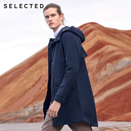 SELECTED Men's New Hooded Raglan Light And Long Windbreaker Jacket Trenchcoat S  4191OM510
