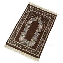 Мусульманский коврик для молитв, синель, Традиционный мусульманский обряд, пледы, китайский ковер, ковер 70 см * 110 см