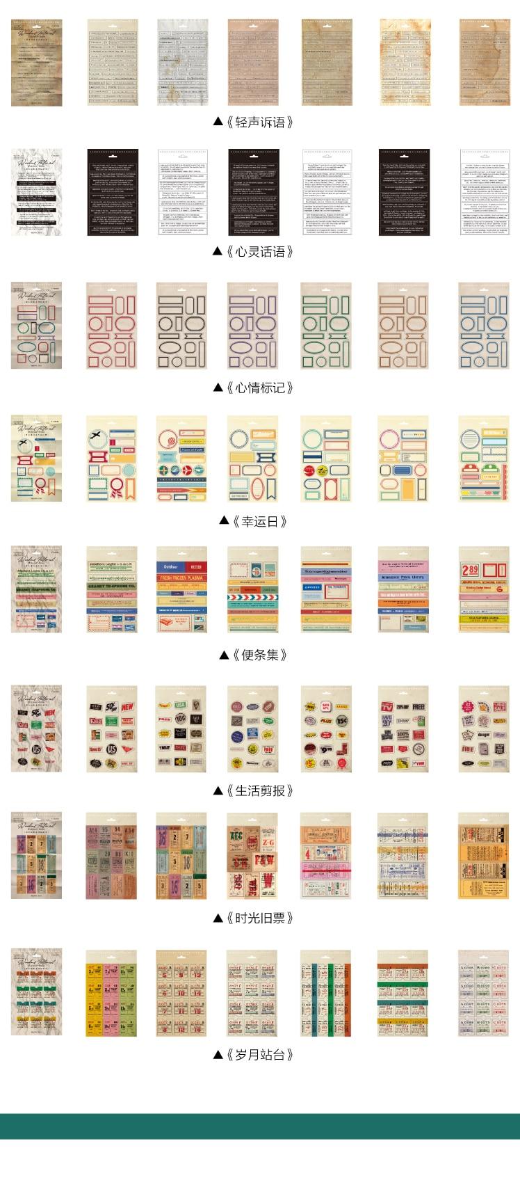 série papelaria adesivo criativo decoração diy papel adesivo