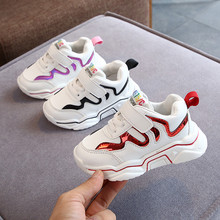 Spring Autumn Children Casual Shoes Toddler Infant Kids Boys