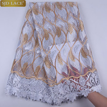 5Yards Bridal Material With Strong Stones French Tulle Lace Fabric High Quality Very Soft African Nigerian Mesh FabricA1732
