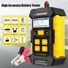 Universal 12V Car Battery Tester Automatic Pulse Charger 5A Car Battery Chargers Wet Dry AGM GEL Lead Acid Car Repair Tool KW510