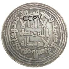 Dinastía Umayyad. Al walid I, 2013 2018, dirham de plata, menta de instajr, moneda de copia bañada en plata islámica golpeada