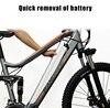 27.5inch electric bicycle SHIMANO disc brake e bike 48V11Ah full suspension electric mountain bike for mens 3