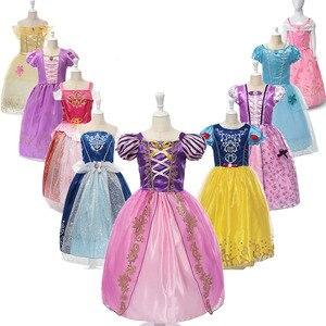 Cosplay Queen Elsa Dresses Elsa Elza Costumes Princess Anna Dress for Girls Party Vestidos Fantasia Kids Girls Clothing Elsa Set(China)