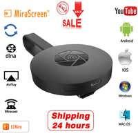 2.4G 1080P Wireless HDMI HDTV TV Dongle Wifi Display Tv Receiver Miracast Airplay TV Stick Mirror Screen Media Stream Ezair Cast