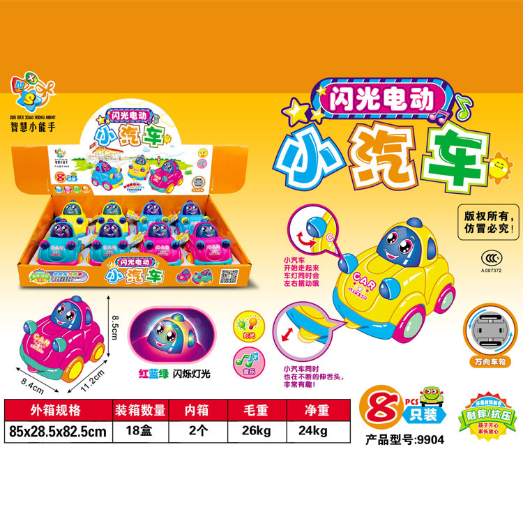 Hot Sales Expert 9904 Cartoon Electric Universal Classic Car With Light And Music Tongue Headband Motion Toy Car