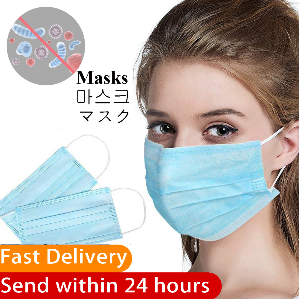 For 3M FFP3 KF94 N95 3 Ply Nonwoven Disposable Mascarillas  Medical Surgical Mask Anti Covid 19 Virus Earloop Mouth Face Masks  -