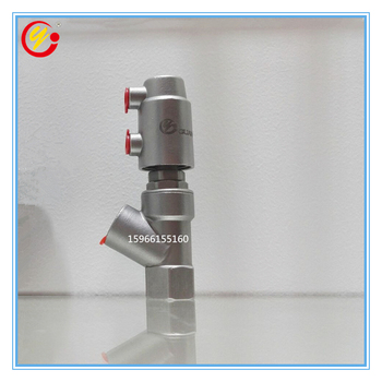 Anti-drip Pneumatic Vertical Fine Small Filling Head Stainless Steel DN15 Filling Angle Seat Valve
