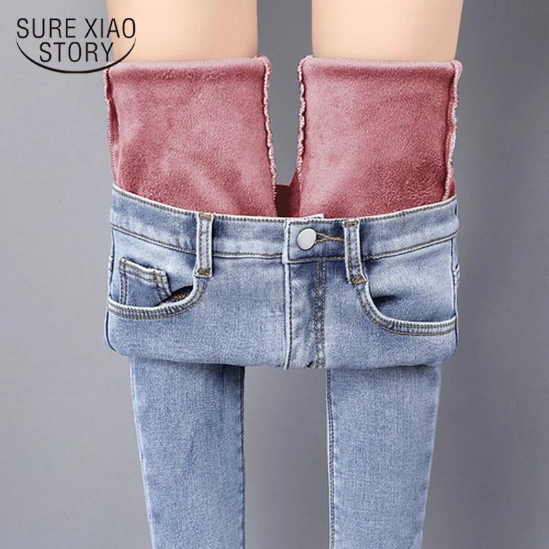 Autumn Winter Thick Jeans Women High Waist Jeans Female Long Pantalon Fleece Warm Blue Cotton Denim Trousers 2020 New 11371 Jeans Aliexpress